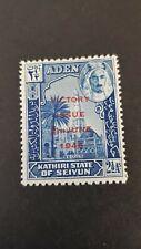 Aden / Kathiri State of Seiyun: 1946 Victory issue overprint Mint