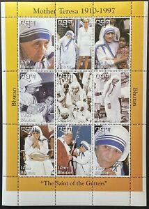BHUTAN MOTHER TERESA STAMPS SHEET 9V 1998 MNH PRINCESS DIANA POPE JOHN PAUL