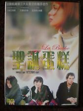 La Buche DVD NEW *Engish Subtitles* NTSC All REGION 0 Beart French Azema