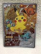 Pokemon Card Pikachu 20th Anniversary (279/XY-P) Festa Promo Japan