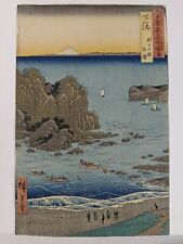 Original 19th Century Hiroshige Japanese Woodblock Print Crashing Waves
