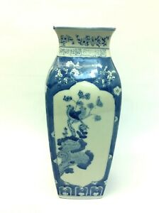 Decorative Porcelain Vintage Reproduction Salt Glaze Chinese Vase Blue & White
