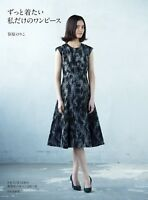 I love to wear for a long time cute DRESSES Japanese Dress Pattern Book