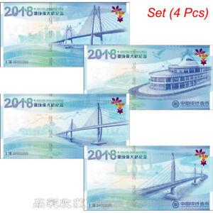 1 Set China 2018 The Opening of Hong Kong-Zhuhai-Macao Bridge Commemorative Note