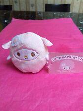 Sanrio My Sweet Piano Egg Shape Plush Doll Mascot - US seller