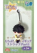 Magic Kyun Renaissance Mochi Mini Figure Ichijoji Cell Strap Charm AMU-PRZ7745