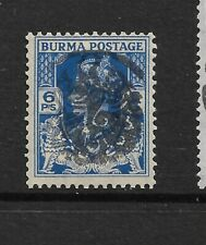 1942,BURMA,JAPANESE OCCUPATION,SGJ13 INVERTED, MINT,KGVI.PEACOCK OVERPRINT-(9)