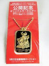 Masked Rider Agito 2001 Movie Limited Kamen Rider Original Key Holder Set Japan