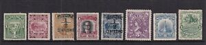 Uruguay Mint Stamps 1880's-1900's MLH/MH