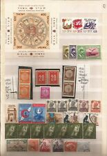 Middle East- 37 assorted stamps from various countries ( Unused/Used/ MNH)