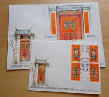 1997 Macau Legends & Myths Gateway God Stamp + S/S FDC 澳门传说与神话 - 门神邮票+小型张首日封