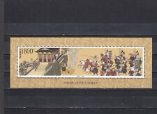 a140 - CHINA - SGMS4319 MNH 1998 ROMANCE OF THE THREE KINGDOMS - LITERATURE