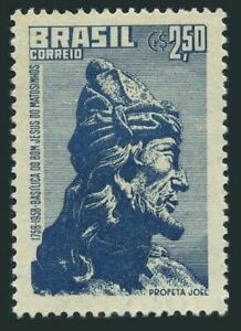 Brazil 872 block/4,MNH.Mi 937. Cathedral of Bom Jesus at Matosinhos.Prophet Joel