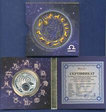 Weissrussland / Belarus 2013, Silbermünze mit Inlay Tierkreiszeichen Waage