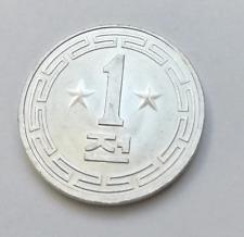 Pièce de monnaie 1 Chon 1959 Corée