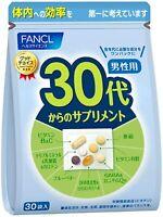 Stromectol in japan