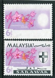SARAWAK 1965 ORCHID 6c BLACK (COUNTRY NAME AND SHIELD) OMITTED SG215a MNH