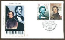 Vatican City Sc# 1446-7, Chopin and Schumann, First Day Cover
