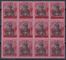 DANZIG GERMANY 1920, Mi# 40, block of 12, CV €120, MNH