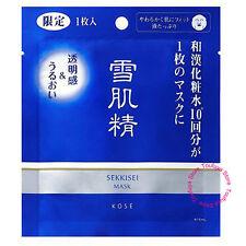 New Kose Sekkisei Face Mask Whitening Moisturing Prevents freckles 1 sheet 15ml