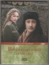 BOOK+ DVD Wartime Romance   Collection Russian Cinema  Военно-полевой роман
