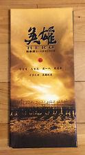 """2 DVD Set """" HERO """" Hong Kong $240 Million Martial Arts Epic-Director Zhang Yimou"""