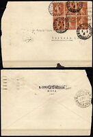 1142 - Francia - Blocco 6 pezzi su busta da Metz (consolato) a Gorizia, 1931