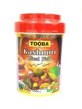 TOOBA KASHIMIRI MIXED PICKLE  Kashmiri Achaar  HOT & SPICY  1 Kg JAR