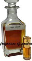 Oudh Sheikha by Al Haramain Spicy Musky Ambery Woody Perfume Oil/Attar 3ml