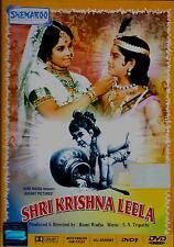 SHRI KRISHNA LEELA - MASTER SACHIN - HENA KUMARI - NEW BOLLYWOOD DVD