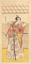 HIGH RANKING SAMURAI WARRIOR, 1778 Samurai Rolled CANVAS ART PRINT 17x32 in.