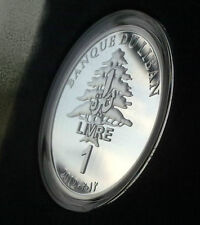 LEBANON 2012 new 1Livre Amin Maalouf silver coin 28.28g Banque Du Liban