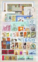 HUNGARY - 1993. Complete year set of 41 stamps and 6 s/s - MNH