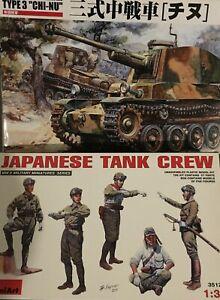 JAPANESE TYPE 3 CHI-NU  TANK PLUS 5 CREW - FINEMOLDS 1/35