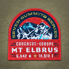 Mt. Elbrus Seven Summits Embroidered Mountain Patch