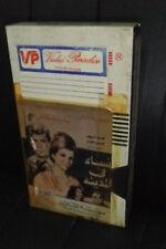 فيلم نساء في المدينة مديحه كامل شريط فيديو PAL Arabic Lebanese VHS Egyptian Film