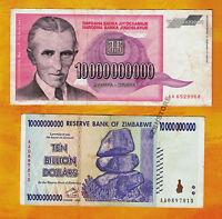 10 Billion Zimbabwe Dollars Bank Note + 10 Billion Yugoslavia Dinar Nikola Tesla