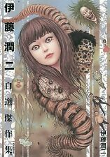Junji Ito Collection of Masterpieces / Japanese original version / manga comics