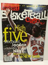 Beckett Basketball Card Price Guide Magazine #85 August 1997 Michael Jordan