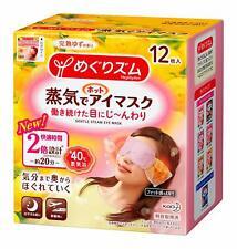 ☀KAO MEGURISM Citrus Gentle Steam Eye Treatment Sleeping Mask Patch 12 Sheets