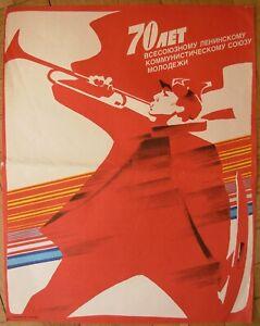 Soviet Russian Original POSTER 70-anniversary of VLKSM USSR Communist propaganda