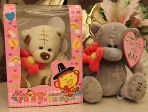 Me to You Grey Bear 18cm Recording doll Cute Characters plush Christmas Gift