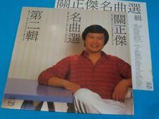 【 kckit 】Michael Kwan lp 關正傑名曲精選第二輯 黑膠唱片 LP522