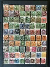 China Stamps- one pages with old stamps