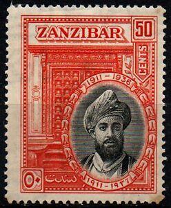 "Zanzibar KG6 1936 ""Silver Jubilee"" 50c black & orange sg326 m/mint."