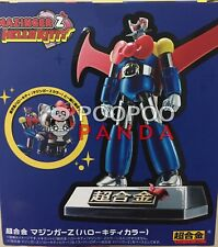 Bandai Chogokin Mazinger Z Hello Kitty Color IN STOCK USA