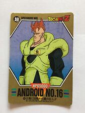 Dragon Ball Z Super Barcode Wars 91