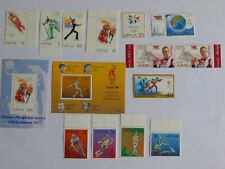 stamps /Latvia / olympic