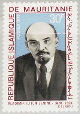 MAURITANIA MAURETANIEN 1970 386 273 Vladimir Lenin 100th Birthday Communist MNH