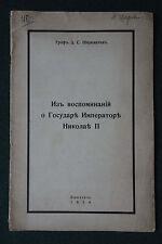 Rare Memoirs of Tsar Nicholas II by Count Sheremetiev 1936